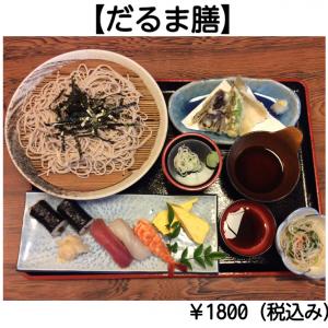 写真コラージュメーカー_Mii6H3