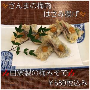 写真コラージュメーカー_ylxsUR